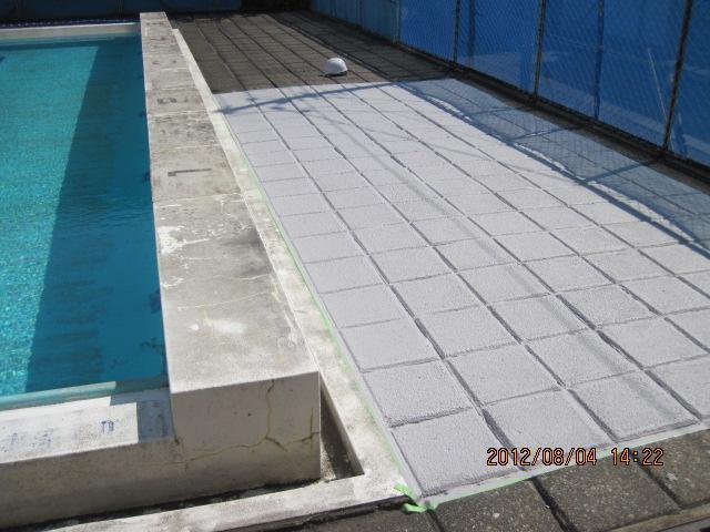 金沢市 某小学校 プールサイド熱交換塗料塗装工事