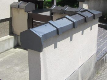 金沢市 A様邸 塀冠打ち直し施工事例