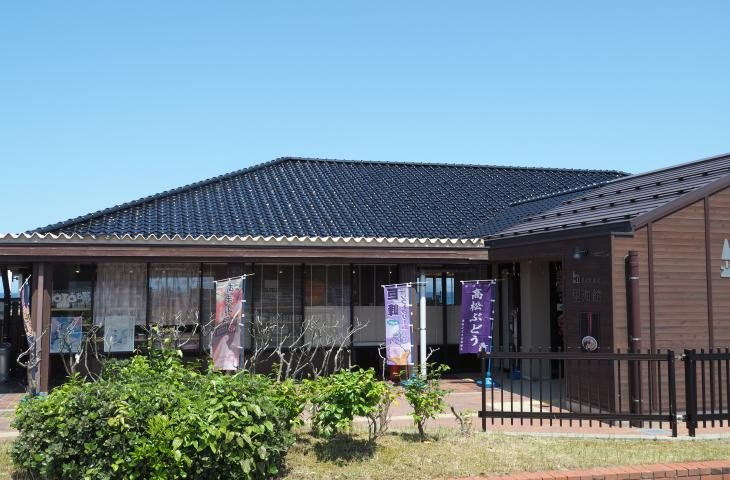 高松道の駅 里海館